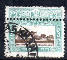 W1737 - STATI INDIANI , CHARKHARI :  3 Rupie Con Doppia Dentellatura  . Usato - Charkhari