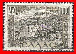 GRECIA - GREECE  SELLO 1947 - Grecia