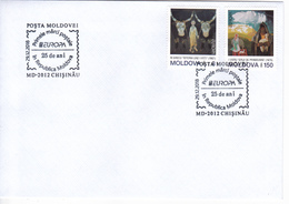 Moldova Moldavie  2108  , First EUROPA Postage Stamps Of The Republic Of Moldova - 25years , Special Cancell - Moldova