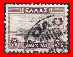 GRECIA - GREECE  SELLO TEMATICA BARCOS - Usados