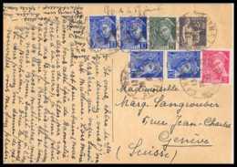 4688 55c Paix Complement Mercure Affranchissement Mixte Compose Carte Lettre France Entier Stationery Suisse - Cartes Postales Types Et TSC (avant 1995)
