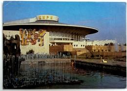 #461  Circus Frunze - USSR - Used Postcard 1989 - Kirghizistan