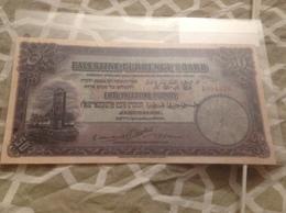 Israel / Palestine 50 Pounds Copy - Israel