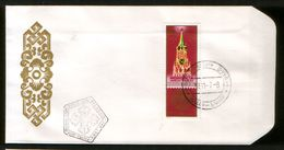 Mongolia 1972 FDC Cover 50 Years Of The USSR - Mongolia