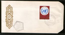 Mongolia 1972 FDC Cover 25 Years Of The ECAFE - Mongolia