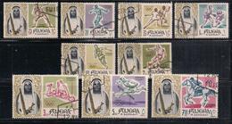 ARABIA DEL SUD EST  FUJEIRA   1964  GIOCHI OLIMPICI  DI TOKIO  YVERT 19-27   USATA   VF - Arabia Saudita