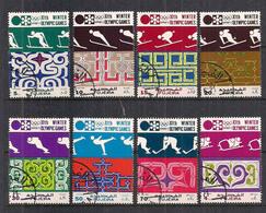 ARABIA DEL SUD EST  FUJEIRA   1971 XI° GIOCHI OLIMPICI D'INVERNO SAPPORO 72 YVERT. 118 + POSTA AEREA 62 USATA VF - Arabia Saudita