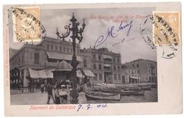 SALONIQUE SUCCURSALE Poste Turquie Carte Cancel 1904 To Dunkerque France Tarif Imprimé Printed 2x5 Paras - 1858-1921 Empire Ottoman