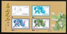 Folder Color Trial Specimen Rep China 2017 Taiwan Alpine Flower Stamp Flower Flora Plant Orchid Cypripedium Unusual - Chine