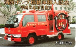 Pompier Fire Brigade Feuerwehr Télécarte Japon Phonecard (G 656) - Bomberos
