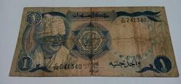 SUDAN - 1 Pound - 1/1/1981-  P. 18a - Soudan