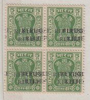 India  1971  SERVICE  REFUGEE RELIEF  Overprinted  DOUBLE   MNH  Block Of 4  Stamps # 92492  Inde Indien - India