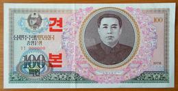 North Korea 100 Won 1978 Specimen P-22s - Corée Du Nord