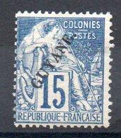 GUYANE - YT N° 21 - Neuf * - MH - Cote 75,00 € - Unused Stamps