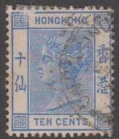 Hong Kong Scott 45 1900 Queen Elizabeth II 10c Ultramarine, Used - Hong Kong (...-1997)