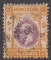 Hong Kong Scott 118 King George V Definitive 30c Orange And Violet, Used - Hong Kong (...-1997)