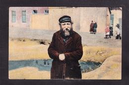 JU2-41 JUDAISCHE TYPEN AUS RUSSLAND - Jewish