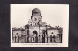JU2-48 SINAGOGA LENINGRAD - Jewish