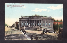 UKR 16-74 KIEW LA MUSEE D'ALEXANDRE - Ukraine
