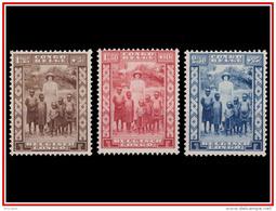Congo 0194/96*  Protection De L'enfance Noire  -H- - Congo Belge