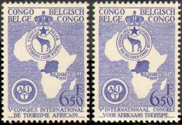 Congo 0337/38** - Congrès Du Tourisme - MNH - - Congo Belge