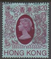 Hong Kong Scott 402 1982 Queen Elizabeth II  $ 20.00 Blue And Lake, Used - Hong Kong (...-1997)