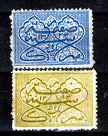 HYDRABAD  1869   & FISCAL STAMP   MH - Hyderabad