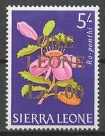 Sierra Leone 1964-65 Mi# 292** DEFINITIVE, FLOWERS - Sierra Leone (1961-...)