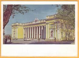 1964 RUSSIA RUSSIE USSR URSS Ganzsache;  Odessa City Executive Committee. Ukraine. - Ukraine