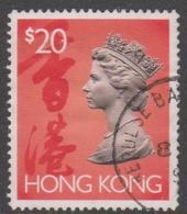 Hong Kong Scott 651D 1992 Queen Elizabeth II $ 20.00 Orange Red, Used - Hong Kong (...-1997)