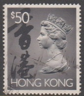 Hong Kong Scott 651E 1992 Queen Elizabeth II $ 50.00 Gray, Used - Used Stamps