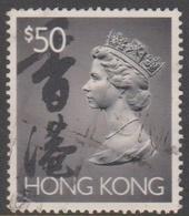 Hong Kong Scott 651E 1992 Queen Elizabeth II $ 50.00 Gray, Used - Hong Kong (...-1997)