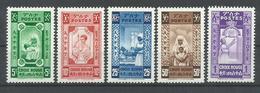 ETIOPIA  YVERT   240/44   MNH  ** - Etiopía