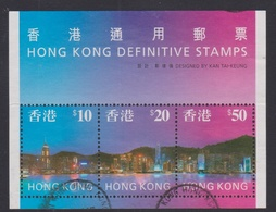 Hong Kong Scott 776-778 1997 Panoramic View Of Hong Kong, Used - Used Stamps