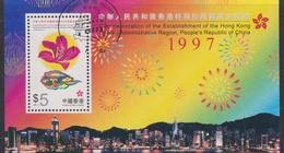 Hong Kong Scott 798a 1997 Hong Kong Special Chinese Administration, Used Miniature Sheet - Hong Kong (...-1997)