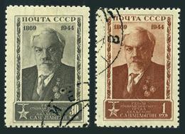Russia 945-946,CTO.Michel 928-929. Sergei A.Chaplygin,mathematician,1944. - Physics