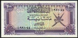 Oman 200 Baiza 1985 Pick 14 UNC - Oman