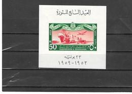EGYPTO Nº HB 10 - Sin Clasificación