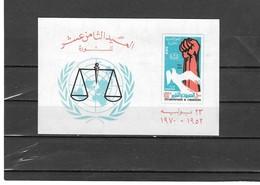 EGYPTO Nº HB 24 - Egipto