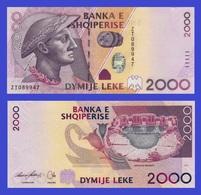 ALBANIA 2000 LEKE 2007- REPLICA --  REPRODUCTION - Albanie