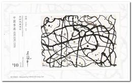 Hongkong 2014, Postfris MNH, Paintings, Art - 1997-... Speciale Bestuurlijke Regio Van China