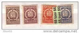 1951 Timbres -taxe   4v.-MNH  Bulgaria / Bulgarie - 1945-59 People's Republic