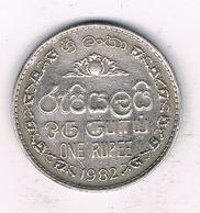 1 RUPEE  1982 SRI LANKA /9148/ - Sri Lanka