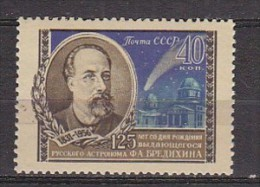 PGL AF771 - RUSSIE RUSSIA Yv N°1872 ** - 1923-1991 URSS