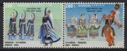Armenia (2018) - Set -  / Joint Issue - India Relationship - Dances - Music - Dress - Costumes - Gezamelijke Uitgaven