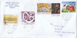 GOOD GREECE Postal Cover To ESTONIA 2018 - Good Stamped - Greece