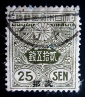 1914 Japon . Mi OC 38 , 39, 43, 44 . Post Offices In CHINA . Tazawa . Oblitérés Used 4 Scans - Japon