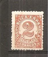 España/Spain-(MH/*) - Edifil 678 - Yvert 527 - 1931-Hoy: 2ª República - ... Juan Carlos I