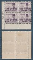 Egypt - 1939-46 - Block Of 4 - ( King Farouk - 200 M ) - MNH**/MH* - Egypt