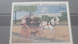 LOT 433450 TIMBRE DE FRANCE NEUF** VARIETE ROUE BLANCHE - Variétés Et Curiosités